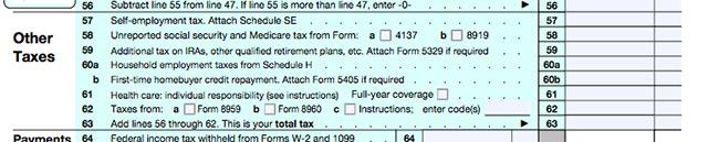 1040-form-obamacare